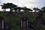 Hokkien Cemetery