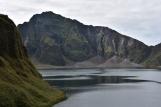 Detall de les formacions rocoses del cràter